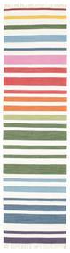 Rainbow Stripe - 흰색 러그 80X300 정품  모던 수제 복도용 러너  화이트/크림 (면화, 인도)