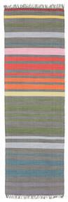 Rainbow Stripe - 회색 러그 80X250 정품  모던 수제 복도용 러너  다크 그레이/라이트 그레이 (면화, 인도)