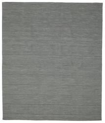 킬림 Loom - 진한 회색 러그 250X300 정품 모던 수제 다크 그린/라이트 그레이 대형 (울, 인도)