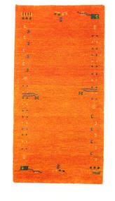 가베 인도 러그 73X143 정품  모던 수제 오렌지 (울, 인도)