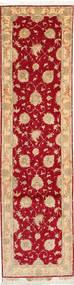 타브리즈 50 Raj 실크 함유 러그 79X315 정품 오리엔탈 수제 복도용 러너 크림슨 레드/러스트 레드 (울/실크, 페르시아/이란)