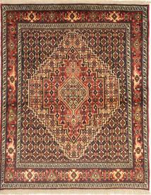 세너 러그 122X158 정품  오리엔탈 수제 다크 브라운/라이트 브라운 (울, 페르시아/이란)