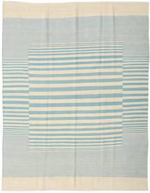 킬림 모던 러그 181X230 정품  모던 수제 베이지/터코이즈 블루 (울, 인도)