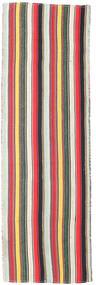킬림 파르스 러그 85X278 정품 오리엔탈 수제 복도용 러너 베이지/다크 그린 (울, 페르시아/이란)