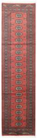 파키스탄 보카라 2Ply 러그 79X305 정품  오리엔탈 수제 복도용 러너  다크 레드/다크 브라운 (울, 파키스탄)