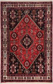 가베 카슈쿨리 러그 83X125 정품 모던 수제 다크 레드/다크 브라운 (울, 페르시아/이란)