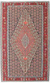 킬림 세너 러그 150X248 정품 오리엔탈 수제 라이트 그레이/다크 브라운 (울, 페르시아/이란)