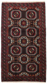 벨루치 러그 99X172 정품  오리엔탈 수제 블랙/다크 레드 (울, 페르시아/이란)
