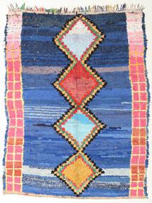 베르베르 Moroccan - Boucherouite 러그 172X220 정품  모던 수제 블루/다크 블루 ( 모로코)