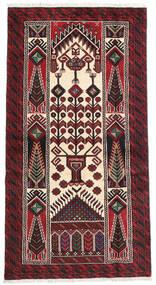 벨루치 러그 95X175 정품 오리엔탈 수제 다크 레드/다크 브라운 (울, 페르시아/이란)