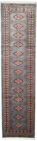 파키스탄 보카라 2Ply 러그 75X295 정품  오리엔탈 수제 복도용 러너  다크 그레이/블랙 (울, 파키스탄)