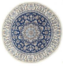 나인 러그 Ø 200 정품 오리엔탈 수제 원형 라이트 그레이/베이지/다크 블루 (울, 페르시아/이란)