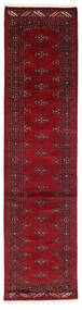 파키스탄 보카라 3Ply 러그 77X310 정품  오리엔탈 수제 복도용 러너  다크 레드/크림슨 레드 (울, 파키스탄)