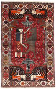 까쉬까이 러그 107X174 정품 오리엔탈 수제 다크 레드/블랙 (울, 페르시아/이란)