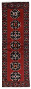 벨루치 러그 67X200 정품 오리엔탈 수제 복도용 러너 다크 레드/블랙 (울, 페르시아/이란)