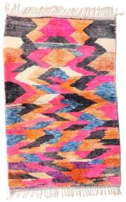 베르베르 Moroccan - Mid Atlas 러그 100X152 정품  모던 수제 핑크/라이트 핑크 (울, 모로코)