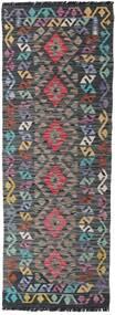킬림 모던 러그 68X192 정품  모던 수제 복도용 러너  다크 그레이/라이트 그레이 (울, 아프가니스탄)