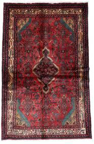 하마단 러그 137X210 정품  오리엔탈 수제 다크 레드/다크 브라운 (울, 페르시아/이란)