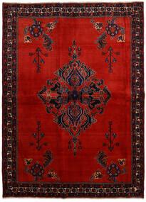 아프샤 러그 166X228 정품  오리엔탈 수제 다크 레드/러스트 레드 (울, 페르시아/이란)
