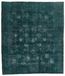 빈티지 Heritage 러그 244X280 정품  모던 수제 다크 터코이즈  /블루 (울, 페르시아/이란)
