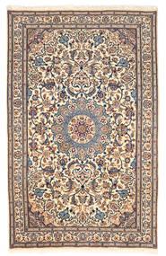 나인 러그 155X255 정품  오리엔탈 수제 다크 브라운/베이지 (울, 페르시아/이란)