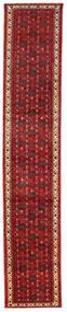 하마단 러그 83X393 정품  오리엔탈 수제 복도용 러너  다크 레드/다크 브라운 (울, 페르시아/이란)