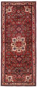 Hosseinabad 러그 72X185 정품 오리엔탈 수제 복도용 러너 (울, 페르시아/이란)