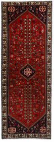 Abadeh 러그 73X200 정품  오리엔탈 수제 복도용 러너  다크 레드/다크 브라운 (울, 페르시아/이란)