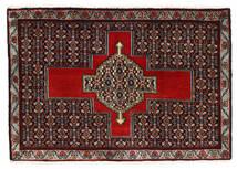 세너 러그 56X82 정품  오리엔탈 수제 다크 레드/다크 브라운 (울, 페르시아/이란)