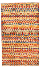 Moroccan 베르베르 - Afghanistan 러그 84X140 정품  모던 수제 오렌지/다크 베이지 (울, 아프가니스탄)