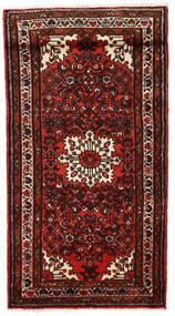 Hosseinabad 러그 68X129 정품 오리엔탈 수제 다크 레드 (울, 페르시아/이란)