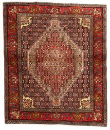 세너 러그 123X148 정품  오리엔탈 수제 다크 브라운/다크 레드 (울, 페르시아/이란)