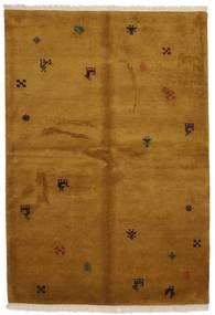 가베 인도 러그 176X246 정품 모던 수제 브라운 (울, 인도)