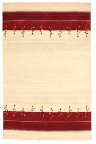 로리바프 Loom 러그 153X241 정품  모던 수제 다크 베이지/베이지 (울, 인도)