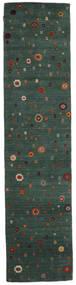 로리바프 Loom 러그 82X341 정품  모던 수제 복도용 러너  다크 그린/다크 블루 (울, 인도)