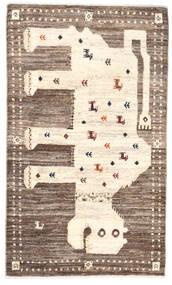 가베 Persia 러그 79X133 정품 모던 수제 베이지/라이트 그레이 (울, 페르시아/이란)