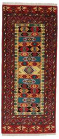Turkaman 러그 85X194 정품 오리엔탈 수제 복도용 러너 블랙/다크 브라운 (울, 페르시아/이란)