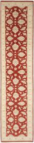지글러 러그 82X388 정품  오리엔탈 수제 복도용 러너  다크 레드/다크 베이지 (울, 아프가니스탄)
