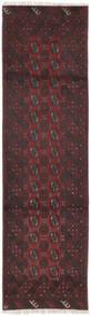 아프가니스탄 러그 78X287 정품  오리엔탈 수제 복도용 러너  블랙 (울, 아프가니스탄)