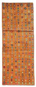Moroccan 베르베르 - Afghanistan 러그 72X179 정품  모던 수제 복도용 러너  러스트 레드/다크 브라운 (울, 아프가니스탄)