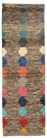 Moroccan 베르베르 - Afghanistan 러그 79X273 정품  모던 수제 복도용 러너  다크 브라운/베이지 (울, 아프가니스탄)