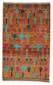 Moroccan 베르베르 - Afghanistan 러그 85X139 정품  모던 수제 다크 레드/다크 브라운 (울, 아프가니스탄)