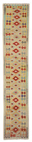 킬림 아프가니스탄 올드 스타일 러그 75X395 정품  오리엔탈 수제 복도용 러너  브라운/화이트/크림 (울, 아프가니스탄)