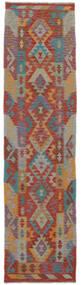 킬림 아프가니스탄 올드 스타일 러그 78X307 정품  오리엔탈 수제 복도용 러너  다크 브라운/브라운 (울, 아프가니스탄)