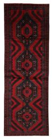 벨루치 러그 140X420 정품  오리엔탈 수제 복도용 러너  블랙/화이트/크림 (울, 아프가니스탄)